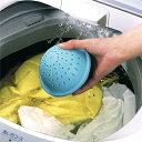 洗剤不要!洗濯ボール エコサターン[省エネ/節約/節電/洗濯...