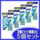 【5個セット】《A》 DHC EPA 20日分 60粒【D】(サプリメント 健康 栄養機能食品)
