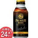 ボス ブラック 24本送料無料 サントリー BOSS 缶コーヒー コーヒー プレミアムボス ブラック 390g ボトル缶【D】