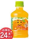 なっちゃん オレンジ 280ml 24本送料無料 ジュース ドリンク ソフトドリンク ペット ペットボトル【D】