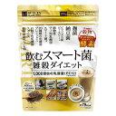 飲むスマート菌 サプリ サプリメント ダイエット 美容 ストーリア 【D】【B】