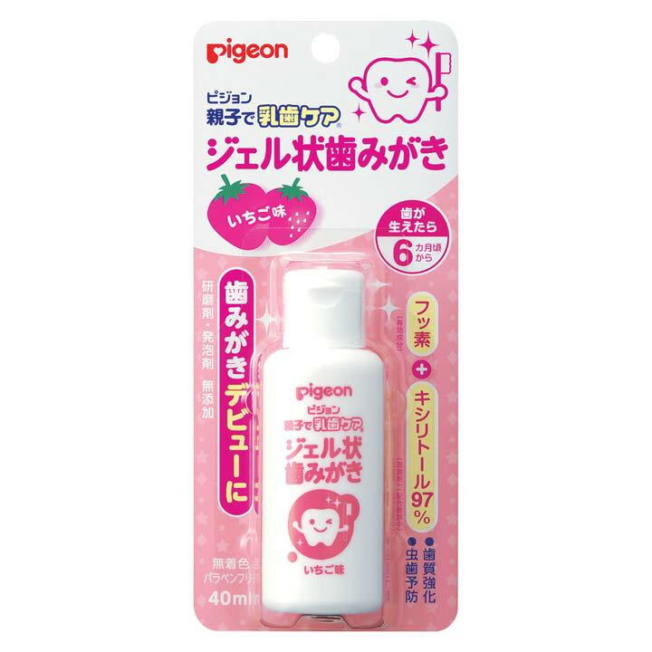 ジェル状歯みがきいちご味40ml歯磨き粉歯磨きはみがきベビー用品ピジョンD