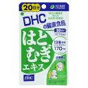 【在庫限り】DHC 20日 はとむぎエキスサプリメント サプ