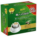 【50杯】 職人の珈琲 ドリップコーヒー 深いコクのスペシャ...