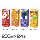 【24本】FRUITS SELECTION 100 りんご リンゴ アップル 果汁 フルーツ 果汁100% 子供 エコ 紙パック 少量 エルビー アップル オレンジ グレープ フルーツセブン【D】