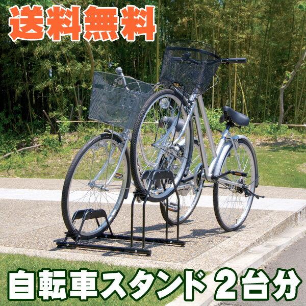 市場】数量限定特価/自転車 ...