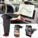車載ホルダー iPhone 車載ホルダー タブレット スマホ車載ホルダー 車載ホルダー 吸盤 スマートフォン iPhone5 車載ホルダー 車載ホルダー iPhone iPad タブレット車載ホルダー