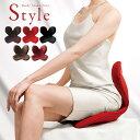 ボディメイクシート スタイル 正規品 body make seat styleMTG スタイル style ボディメイクシート style 姿勢 骨盤矯正 椅子 姿勢矯正 バランスチェアー 腰痛 クッション 対策 イス 座椅子 mtg style