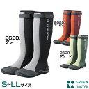 グリーンマスター レインブーツ 雨靴 長靴 ガーデニング 農作業用 ガーデニングシュー