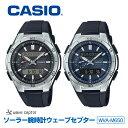 【送料無料】 カシオ 電波ソーラー 腕時計 ウェーブセプター...