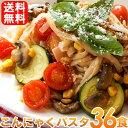 【送料無料】 こんにゃくパスタ 36食セット (ぺペロンチー...