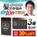 【メール便 送料無料】 ウェルシークレット ≪20g×3個≫...