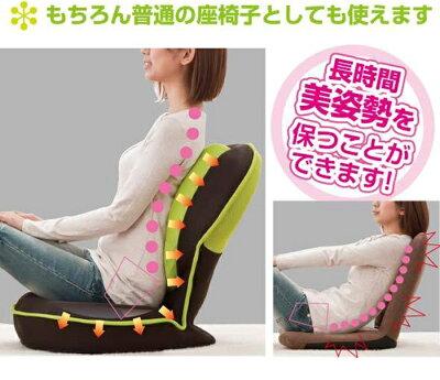【送料無料】背筋がGUUUN座いす美姿勢座椅子ストレッチリクライニング骨盤姿勢矯正背筋がGUUUN背すじGUUN背すじがグーンぐーん