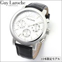 送料無料 ギ・ラロッシュ Guy Laroche (ギラロッシュ) クオーツ メンズ 腕時計 G3005-01 G3005-02 GS1402-03 男性用 電池式 MEN'S レザー 革ベルト うでどけい