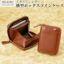 財布 メンズ 小銭入れ コインケース カードケース Mila...