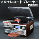 NEW マルチレコードプレーヤー オーディオ AV機器 リモコン ラジオ SDカード レトロ 昭和 レコード CD データ化 デジタル 音楽 プレイヤー カセットテープ 暮らしの幸便