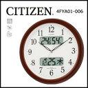 シチズン 電波掛時計 ネムリーナカレンダーM01 茶色メタリック 暮らしの幸便