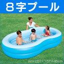 ビニールプール 家庭用プール プール 大型 家庭用プール 子供用 ぷーる 水遊び 庭 夏 子供 巨大 大きいプール 遊泳 遊具 簡単 アウトドア 野外 ベビープール ベランダ