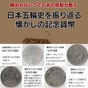 【送料無料】オリンピックを振り返る貨幣コレクション 【暮らし...