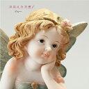 天使人形 天使置物妖精人形 妖精置物フェアリー エンジェルほほえみ天使(ブルー) 9942