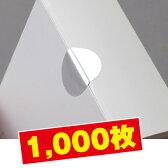業務用封印シール〈銀〉25シート(1,000枚)