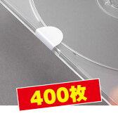 業務用封印シール〈白〉400枚(10シート)