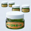 ゴキブリ駆除 ゴキブリ忌避 ゴキブリ対策 防虫 天然成分のやさしい香りの忌避剤 ゴキガード【お買い得