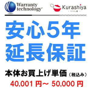 【ワランティテクノロジー 安心5年保証 4】本体...の商品画像