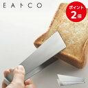 AS0041 EAトCO Tsukam tongs イイトコ ツカム トングステンレス トースト パン 熱い 小型シンプル モダン おしゃれ ヨシカワ 日本製(P2)