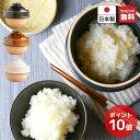 【200円OFFクーポン!〜6/26 1:59※要取得】益子焼 プチ土鍋 kamacco かまっこ炊