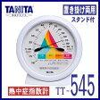 熱中症指数計 タニタ アナログ 簡易熱中症指数計 TT-545-WH ホワイト スタンド付 【置き掛け両用タイプ】 【RCP】