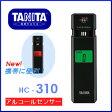 【送料無料!アルコール検知器】 タニタ アルコールセンサー HC-310 BK ブラック