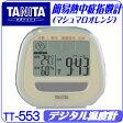 熱中症指数計 タニタ デジタル簡易熱中症指数計 TT-553-OR マシュマロオレンジ 【置きタイプ】