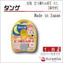 【ゆたんぽ】 タンゲ 純ポリ 立つ湯たんぽ2 ミニ1.8L フリース湯たんぽカバー付 日本製 ぽかぽか【くらし屋】
