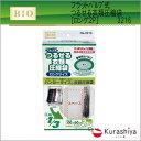 オリエント 3216 フラットバルブ式つるせる衣類圧縮袋 ロング 2P 圧縮袋/日本製