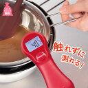 触れずに測れる赤外線温度計 パール金属