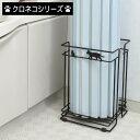 1306110 クロネコの風呂蓋スタンド猫 お風呂用品 お風呂グッズ 収納 清潔 雑貨 デザイン かわいい おしゃれ 日本製 風呂ふた