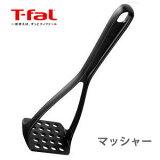 【キッチンツール】 ティファール T-fal エピス マッシャー 274489