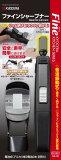 【包丁砥ぎ器】 京セラ ファインシャープナー SS-30 音波振動式 金属刃物用