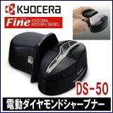 �������֤�������ߥå��ʥ���OK�� ������ ��ư ��������� ���㡼�ץʡ� DS-50 �ᤶ�ޤ�