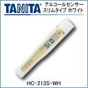 【アルコール検知器】 タニタ アルコールセンサースリム HC-213S-WH ホワイト
