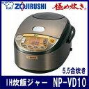 在庫有り【送料無料】 象印 IH炊飯ジャー NP-VD10-TA 5.5合炊き 日本製 同梱不可