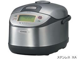 業務用炊飯器 象印 IH炊飯ジャーNH-YG18-XA 1升用【送料無料 同梱不可】