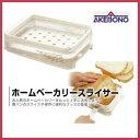 曙産業 ホームベーカリースライサー PS-955 焼きたてパンをパンナイフを使ってきれいに切れるスライサー 日本製 【RCP】