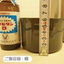 【ランチジャー】 象印 保温弁当箱 おべんと SL-NC...