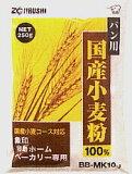 象印 パン用国産小麦粉 BB-MK10-J 250gx5個パン作りに ホームベーカリー専用 パン粉 【くらし屋】