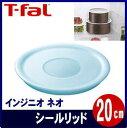 ティファール T-fal インジニオ ネオ シールリッド 20cm L99328