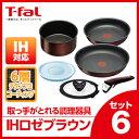【鍋 フライパン】 ティファール T-fal インジニオ ネオ IHロゼブラウン セット6 L326 ...