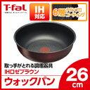 【いため鍋】 ティファール T-fal インジニオ ネオ IHロゼブラウン ウォックパン 26cm L32677【t-coupon】