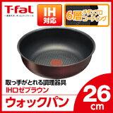 �ڤ�������� �ƥ��ե����� T-fal ���˥� �ͥ� IH�?�֥饦�� �����å��ѥ� 26cm L32677��t-coupon��
